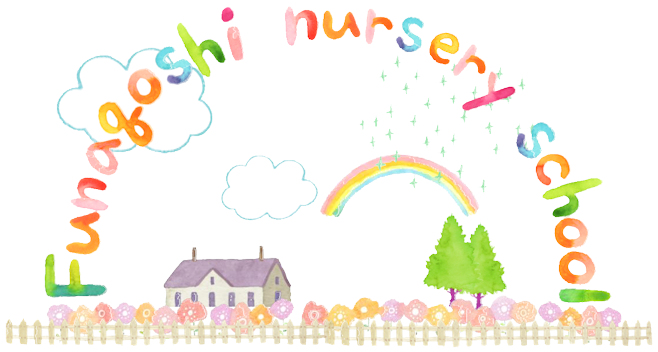 Funagoshi nursery school